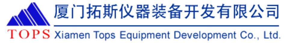 厦门拓斯仪器装备开发有限公司